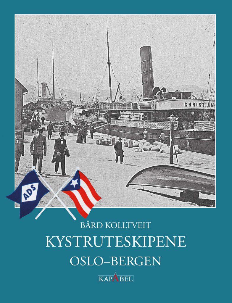 Kystruteskipene Oslo-Bergen av Bård Kolltveit